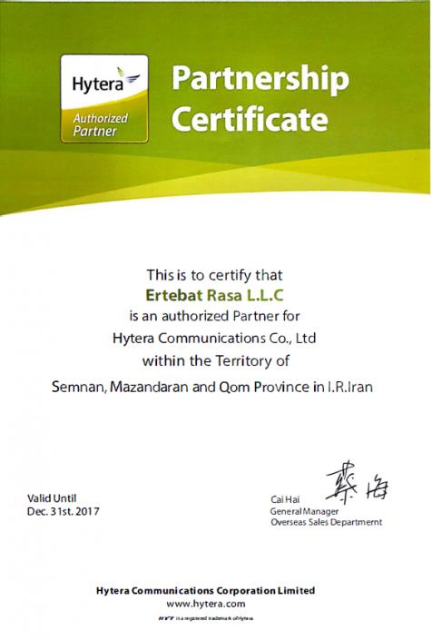گواهینامه نمایندگی رسمی شرکت Hytera
