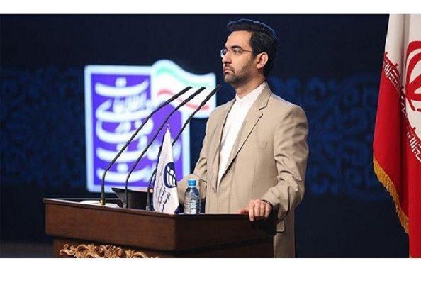 انتخاب محمد جواد آذری جهرمی به عنوان وزیر جدید ارتباطات