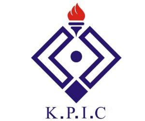 شرکت صنایع پتروشیمی کرمانشاه